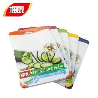 【楓康】時尚抗菌防滑切菜板 中(37x25.5x0.95 cm)