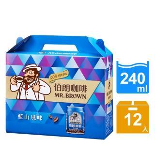 【伯朗】藍山風味咖啡禮盒240ml-12罐/盒