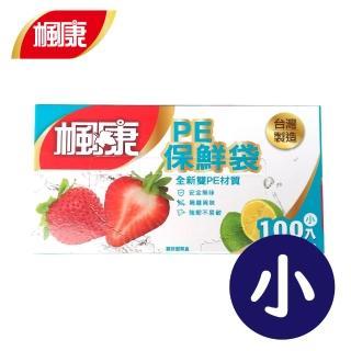 【楓康】PE保鮮袋
