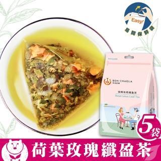 【台灣茶人】玫瑰荷葉纖盈美顏茶3角立體茶包90包(纖盈系列)