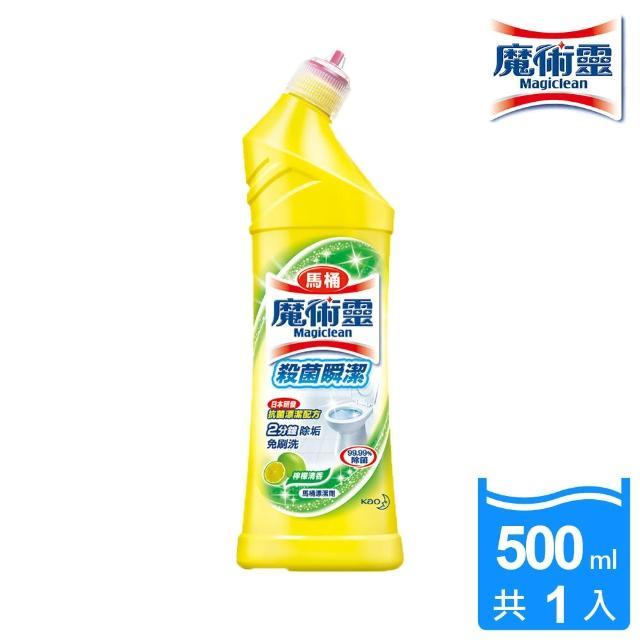 【魔術靈】殺菌瞬潔馬桶清潔劑-檸檬清香(500ml)/