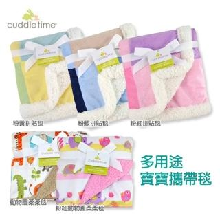 【美國cuddletime】多用途寶寶攜帶毯(多款可選)
