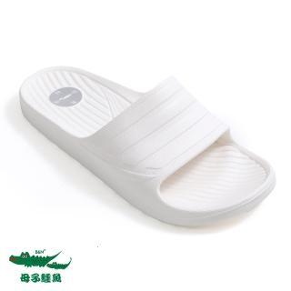 【母子鱷魚】繽紛軟Q拖鞋-白(MIT)