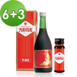 日本原裝進口高活性大和酵素超值組