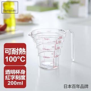 【日本YAMAZAKI】一目瞭然層階式量杯(200ML)/