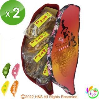 【和之心】精選綜合大寶島果乾禮盒2盒(芭樂/楊桃/芒果/鳳梨心各150克)