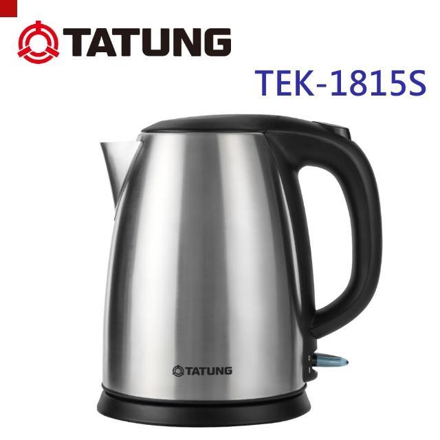 【TATUNG大同】1.8公升不鏽鋼電茶壺(TEK-1815S)/