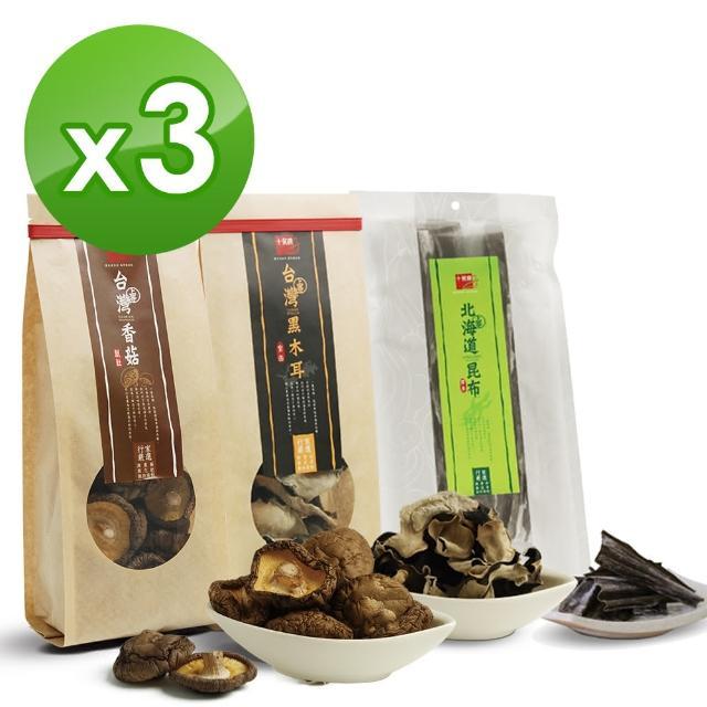 【十翼饌】家常乾貨組 4組(新社香菇+昆布+黑木耳)