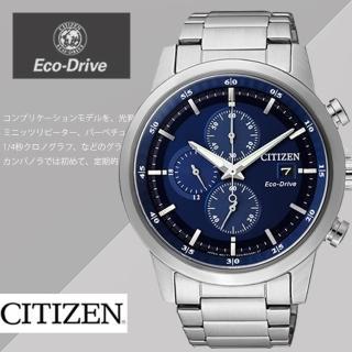 【CITIZEN 星辰】Eco-Drive光動能情人節推薦計時腕錶(43mm/CA0610-52L)