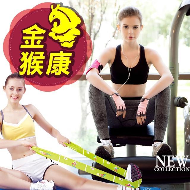 【JS嚴選】*金猴康*修身窈窕機能顯瘦運動健身瑜珈美體褲(瑜珈褲+瑜珈帶)試用文