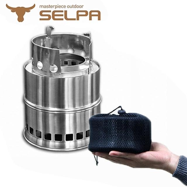 【韓國SELPA】不鏽鋼柴氣化火箭爐/柴火爐/登山爐(加高款)優惠