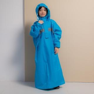 【BrightDay君邁雨衣】藏衫罩背背兒童背包太空連身式風雨衣(機車雨衣、戶外雨衣)