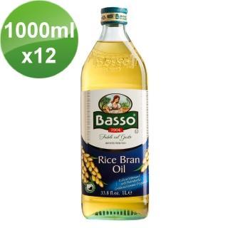 【BASSO 巴碩】義大利純天然玄米油1公升x12入