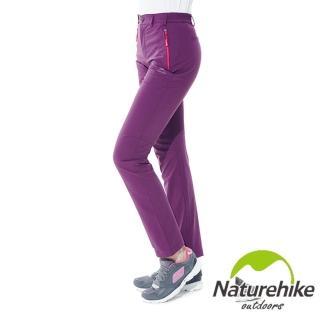 【Naturehike】單色休閒褲/速乾褲/戶外褲 女款(紫色)