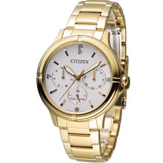 【星辰 CITIZEN】光動能純靜之美時尚腕錶(FD2032-55A)