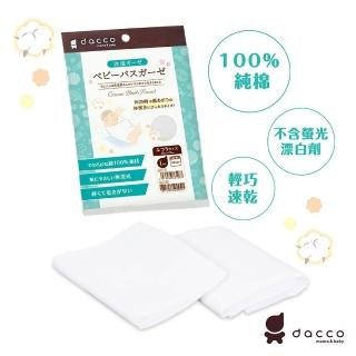 【日本OSAKI】寶寶紗布浴巾-沐浴用
