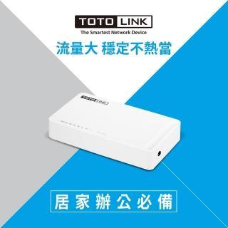 【TOTOLINK】S808G Giga八埠極速乙太交換器(IGMP影音串流 MOD適用)