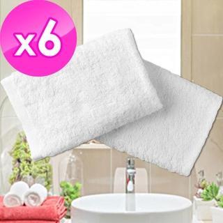 【法式寢飾花季】純品良織-五星飯店專用款純白柔舒毛巾x6件組(150g/條)