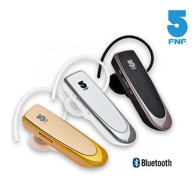 【ifive】24hr頂級商務藍牙4.0耳機(30天待機)福利品出清