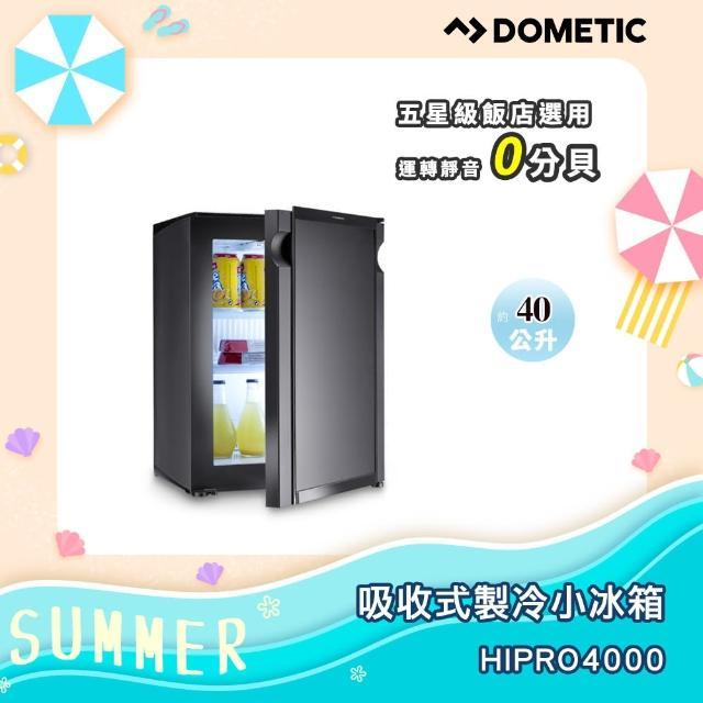 【Dometic】吸收式製冷小冰箱 HiPro 4000