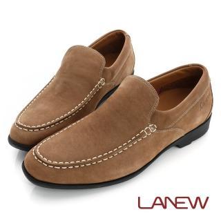 【LA NEW】outlet 輕蜓 輕量休閒鞋 氣墊懶人鞋(男05210367)