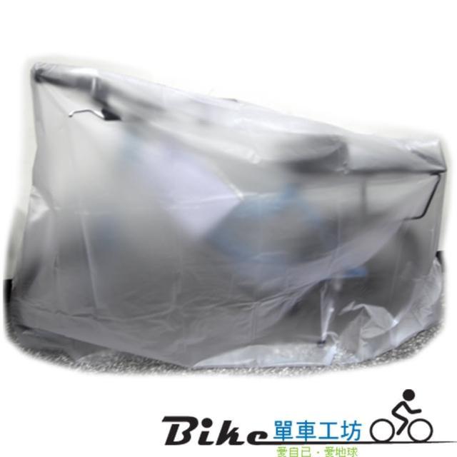 【DIBOTE】自行車防塵套/防塵罩/車雨衣(透明霧面)