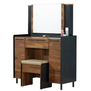 【AT HOME】畢卡索3尺雙色鏡台/化妝台(含椅)