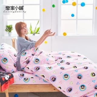 【戀家小舖】雙人加大四件式床包被套組(多款超可愛卡通)