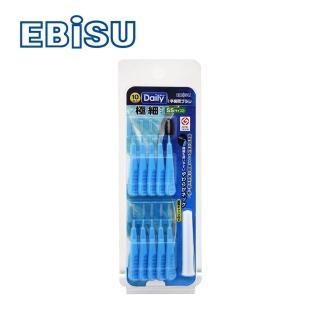 【EBiSU】I型牙間刷10入(2號SS)