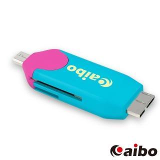 【aibo】OTG 370 Micro USB3.0/2.0 OTG迷你讀卡機(SD/TF讀卡)