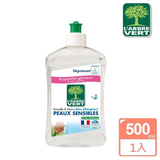 【法國 綠活維】濃縮洗碗精-敏感肌500ml