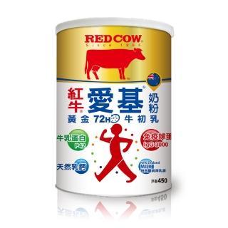 【紅牛】愛基牛初乳奶粉(450g)