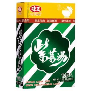 【味王】味王紫菜湯 10包X3盒/組