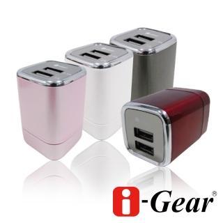 【i-Gear】3.4A 藍光LED雙USB旅充變壓器(SAD-TC1)