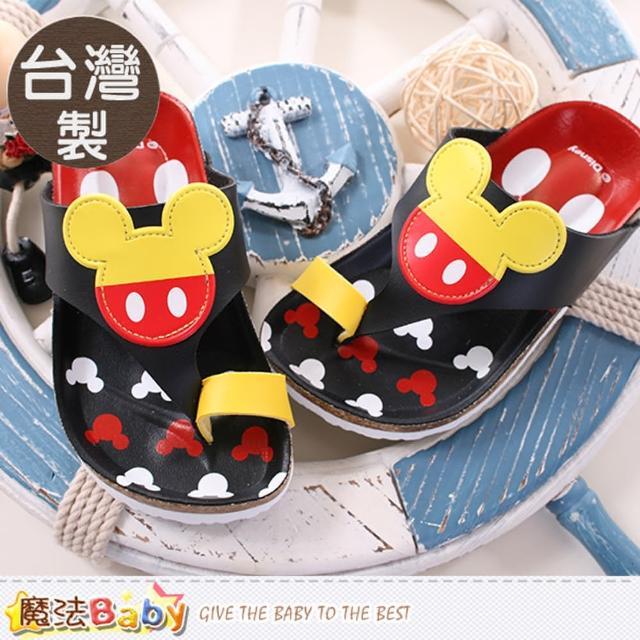 【魔法Baby】童鞋 台灣製專櫃款迪士尼米奇涼拖鞋(sh9632)破盤出清