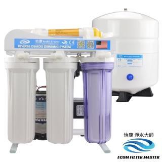 【怡康】單純麥飯石六道櫥下型 RO淨水機(MRO630)