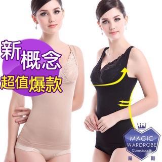 【買一送一熱銷魔櫃MAGIC WARDROBE】日本熱銷收腹塑腰美背蕾絲托胸背心(塑身衣瘦身衣塑身背心)