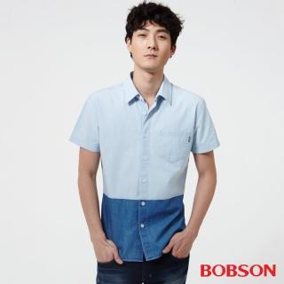 【BOBSON】男款雙配色襯衫(藍25043-58)