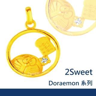 【甜蜜約定2sweet-PE-6285】純金金飾哆啦a夢系列-約重0.83錢(純金哆啦a夢墬飾)