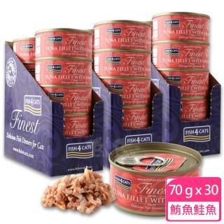 【FISH4CATS海洋之星】鮪魚鮭魚貓罐 70g(30罐)