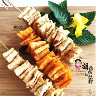【胡媽媽灶腳】辣味鮭魚燒(100g ±4.5g)