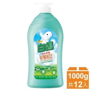 【白鴿】手洗精-1000gx12瓶