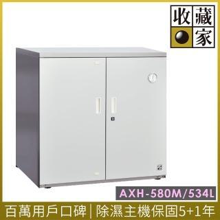 【收藏家】534公升電子防潮箱(AXH-580M)