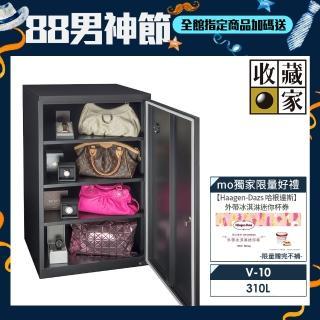 【收藏家】公務居家雙用310公升電子防潮箱(V-10)