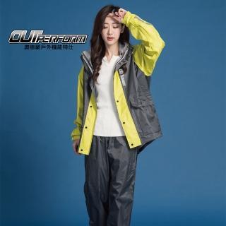 【OutPerform雨衣】頂峰 全方位背包兩截式雨衣(機車雨衣、戶外雨衣)