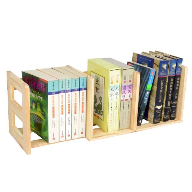 【LIFECODE】極簡風-松木桌上型伸縮書架/