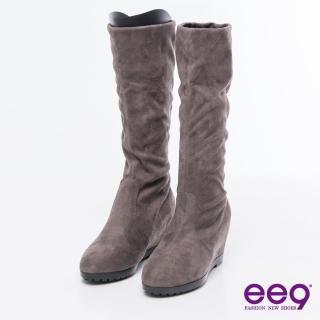 【ee9】名媛風潮-多WAY百變穿搭彈力羊絨平底內增高長筒靴*豆沙色(內增高長筒靴)