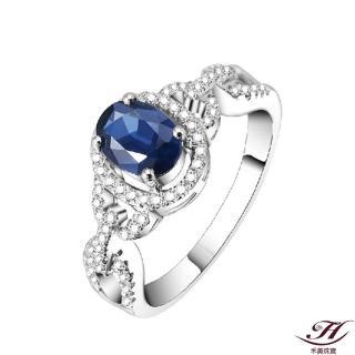 【禾美珠寶】天然皇家藍藍寶石鑽戒YS006(18K)