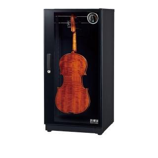 【防潮家】121公升提琴專用電子防潮箱(FD-116EV旗艦指針系列)