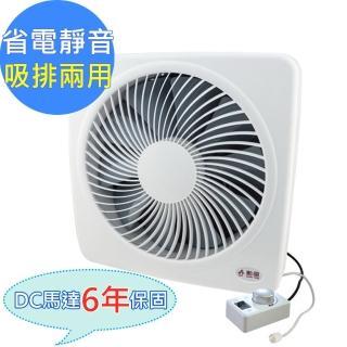 【勳風】12吋變頻DC旋風式節能吸排扇HF-B7212(旋風防護網設計)